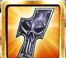 Sargon's Shadow Shield