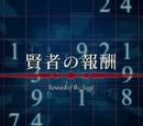 Phi Brain: Kami no Puzzle - Episode 02