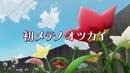 Kusano's first Errand (OVA).png