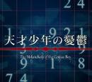Phi Brain: Kami no Puzzle - Episode 03