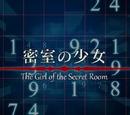 Phi Brain: Kami no Puzzle - Episode 04