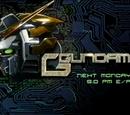 G Gundam/Episodes