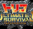 Toriko: Ultimate Survival