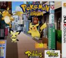 Pokemon invaders