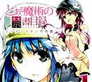 Toaru Majutsu no Index: Miracle of Endymion Manga Volume 1