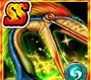SS Rare Quetzalcoatlus
