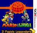 Mario & Luigi: Il Fagiolo Leggendario