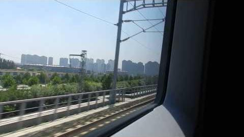"China Railways CRH3 ""Velaro"" EMU"