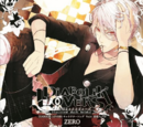 Diabolik Lovers Vol.4 Subaru Sakamaki (character CD)