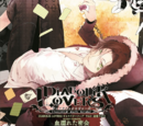 Diabolik Lovers Vol.3 Laito Sakamaki (character CD)