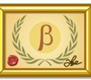 Beta Tester Certificate
