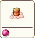 Heavenly Treat button.png