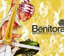 Benitora (Red Tiger)