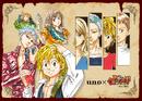 Nanatsu x Uno Wallpaper.png