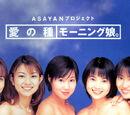 Rilasci del 1997