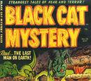 Black Cat Comics Vol 1 35