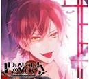 Diabolik Lovers Do-S Vampire Vol.1 Ayato Sakamaki