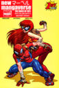 New Mangaverse The Rings of Fate Vol 1 1.jpg