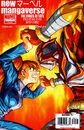 New Mangaverse The Rings of Fate Vol 1 4.jpg