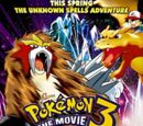 Pokemon 3: The Movie: The Spell of the Unown
