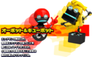 Orbot & Cubot Lost World.png