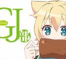 Kyoro on the GJ String