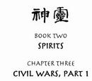 Cywilne Wojny, część 1