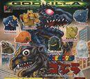 Godzilla Sofubi Collection