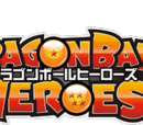 Dragon Ball Heroes (serie)
