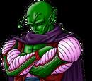 Gast Carcolh (Univers 7)