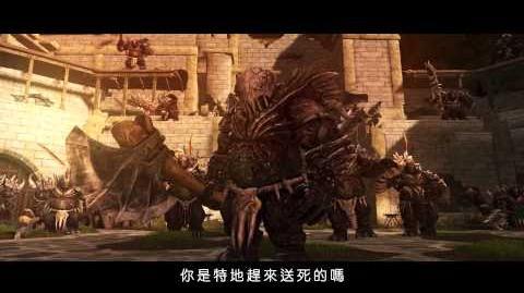 News/《群龍默示錄》明日改版開放新區域 大型副本「龍心神殿」10 月中登場