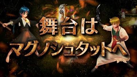 Magi: Aratanaru Sekai