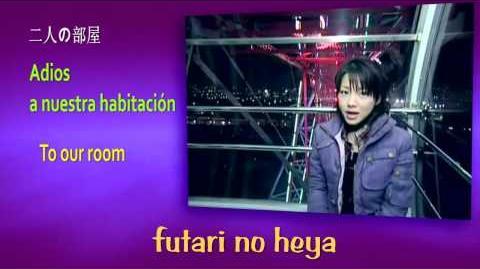 MEMORY Seishun no Hikari - Tanaka Reina (MORNING MUSUME)- Lyrics to Sing in Romanji English style
