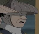 Padre de Yamabuki