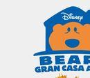 Bear en la gran casa azul