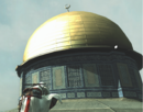 Dome of the Rock cupola.png