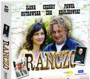 Seria VI (DVD)