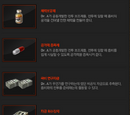 Dr.A's items