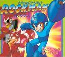 Rockman: Dr. Wily wo Yattsukero!!