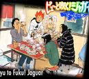 Pyu to Fuku! Jaguar Wiki