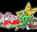JoJo's Bizarre Adventure: All-Star Battle League