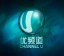 Mediacorp Channel U
