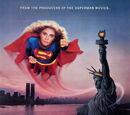 Supergirl (film)