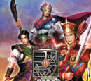 CD Drama Collections Shin Sangoku Musou ~Gunsei Shoubu~