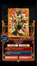 Ancient Dragon (Origins).jpg