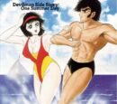 Devilman: One Summer Day