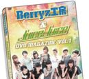 Juice=Juice DVD Magazines