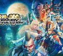 Tekken Revolution/Trophies