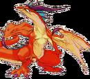 Dragon (Breath of Fire)