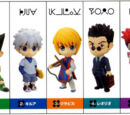Hunter × Hunter - Petit Colle